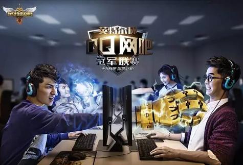 英雄联盟网吧联赛海报lol比赛图片,图片尺寸:694×994,来自网页:http
